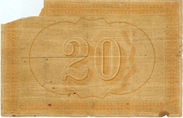 Първата българска банкнота в Габровския исторически музей