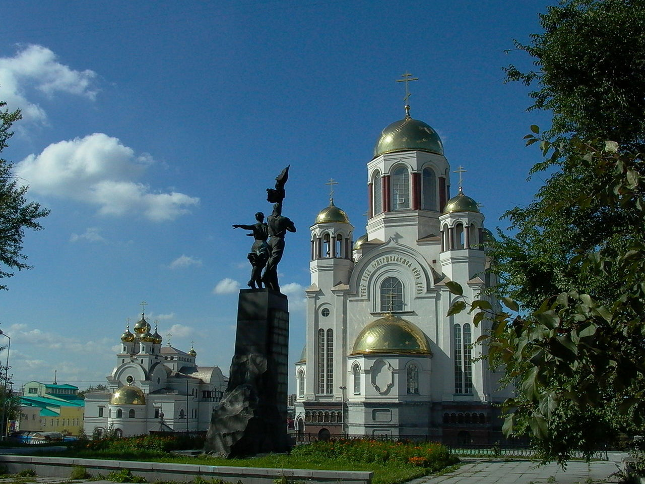 Екатеринбург Романови