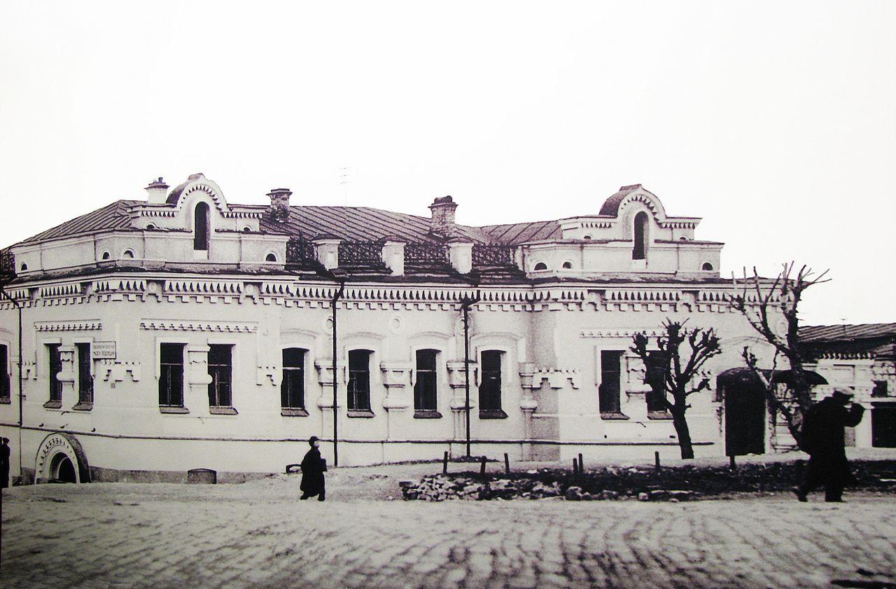 Ипатиева къща Романови