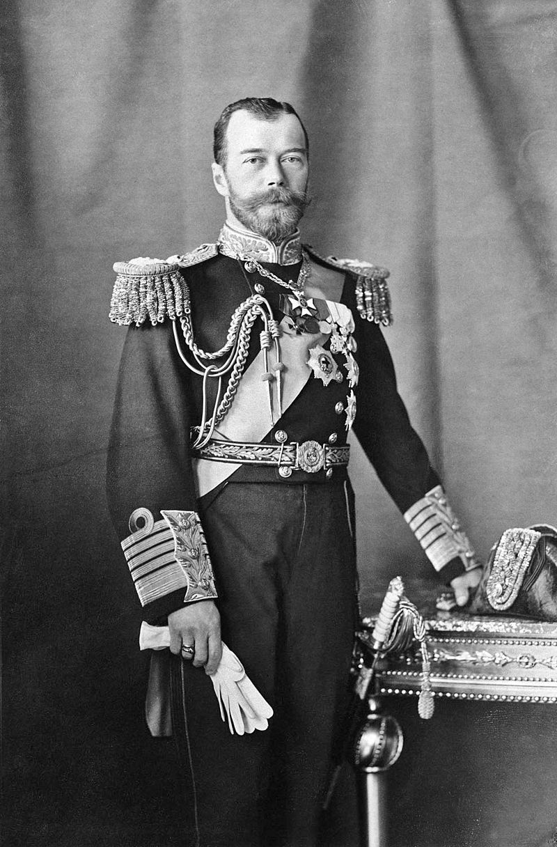 Романови Николай Втори