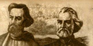 българската азбука