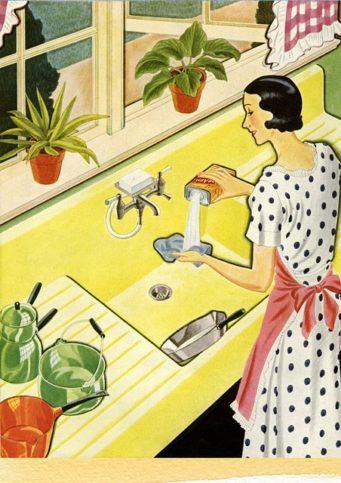 чистенето