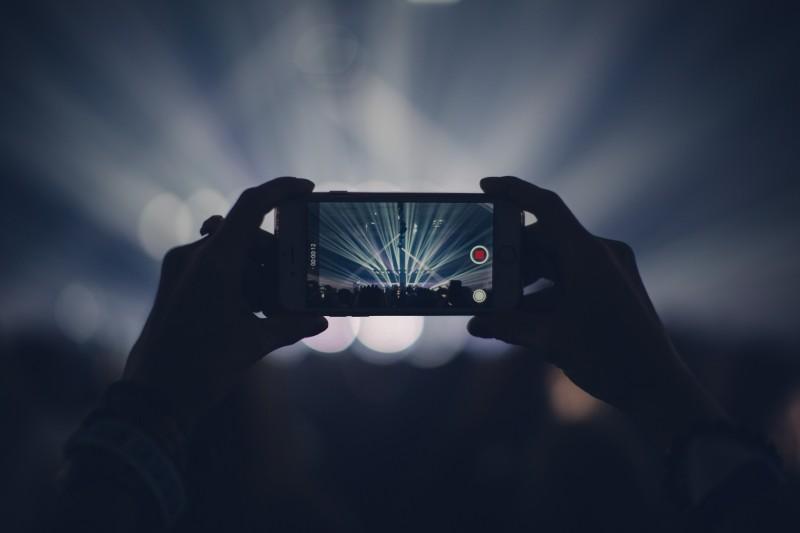 телефон на концерт