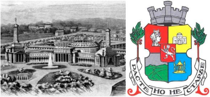 герб София