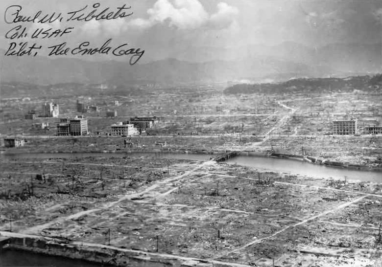 Хирошима