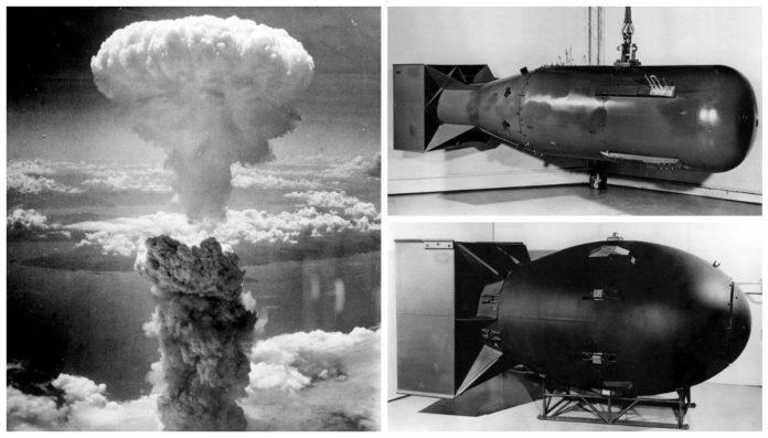 атомните бомби