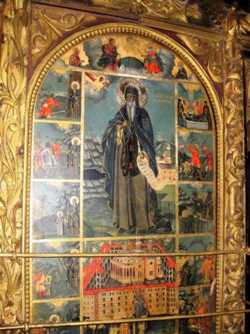 Свети Йоан Рилски от църквата Рождество Христово.