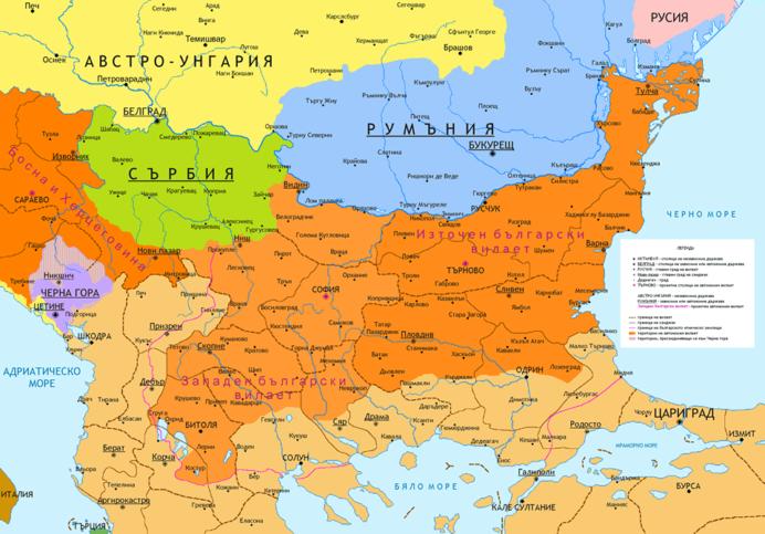 двете Българии