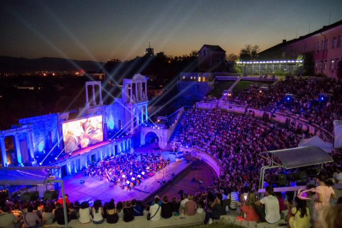 Нощ/Пловдив 2017