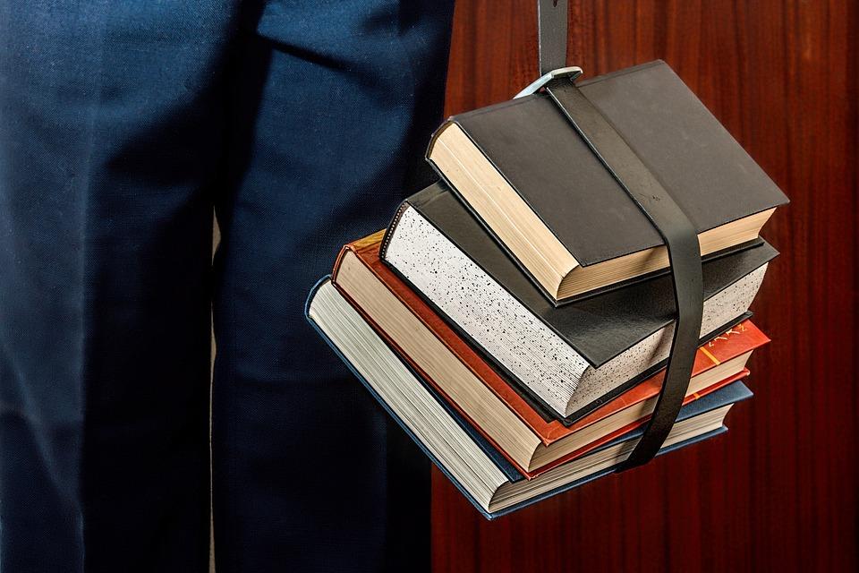 четенето