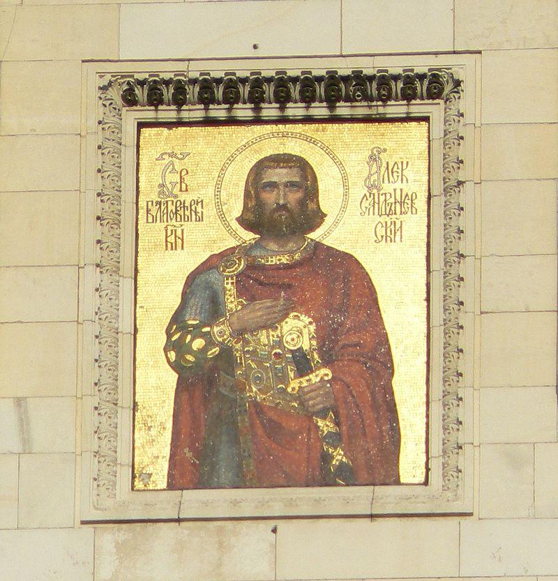 Александър Невски икона