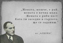 Йовков