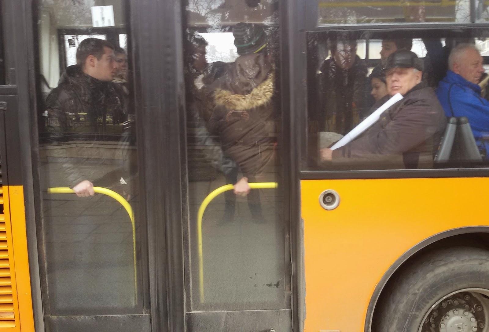 градския транспорт