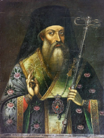 Софроний Врачанский