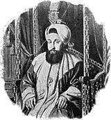 Селим III