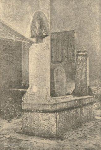 Гроба на Осман Пазвантоглу
