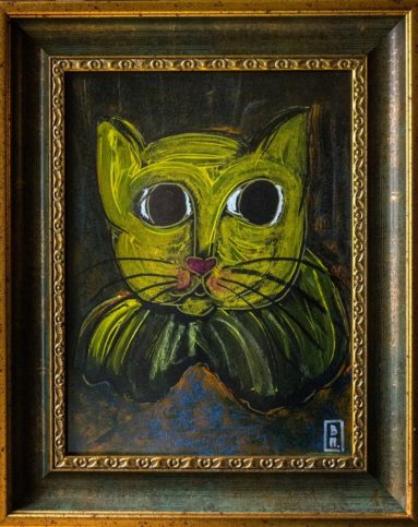 Котката на Анди Уорхол