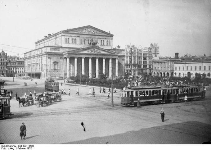 Театърът през 1932 г. Снимка: Bundesarchiv, Bild 102-13138 / CC-BY-SA 3.0, CC BY-SA 3.0 de, Link
