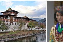 Джетсун Пема Бутан най-младата кралица