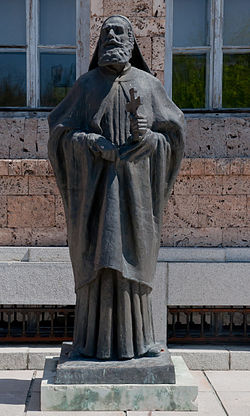 Св. Евтимий