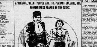 българите в американската преса