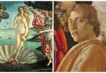 Венера Ботичели