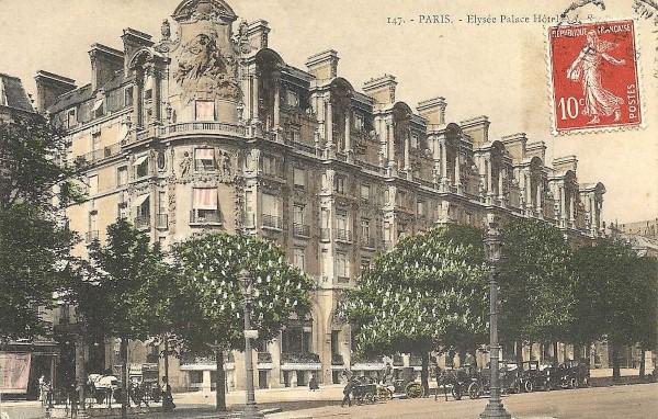 Мата Хари е арестувана в парижкия хотел Елизе Палас през 1917 г.