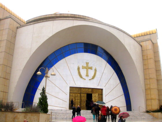 """Църквата """"Възкресение Христово"""" в Тирана"""