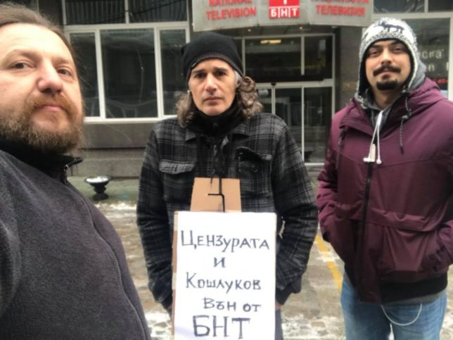 Музикантът Васил Гюров протестира пред сградата на БНТ