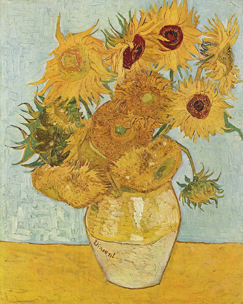 Слънчогледите (1888) от Винсент ван Гог