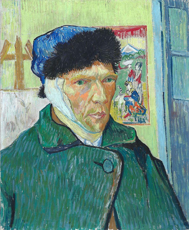 Автопортрет на Винсент ван Гог (1889) с отрязаното ухо