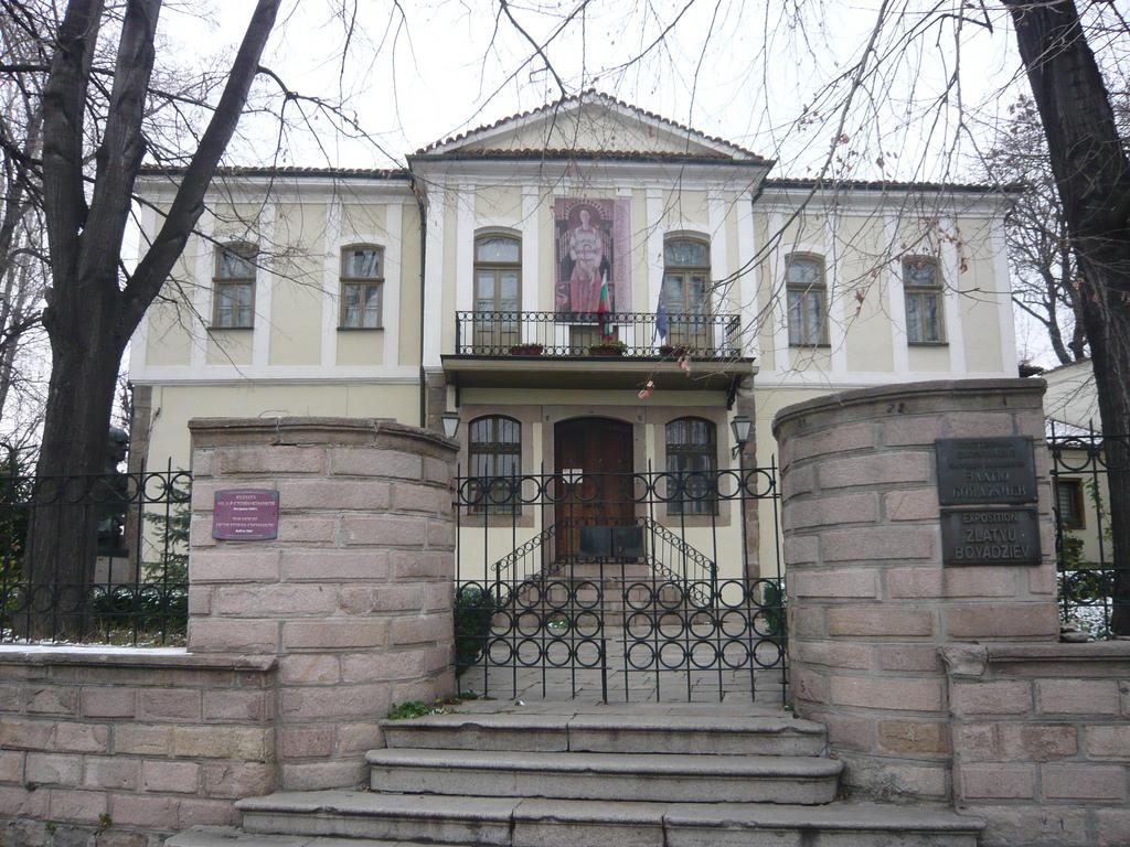 д-р Стоян Чомаков къща Пловдив