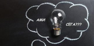 Определете своето ниво на владеене на български език.
