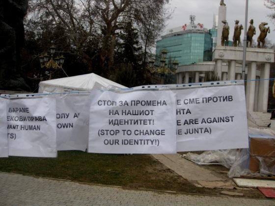 Протести заради идеята за смяна на името на Македония
