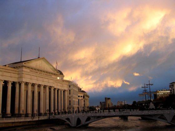 Скопие - минало, настояще и бъдеще
