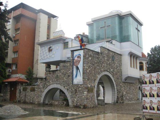 Уникалният музей на Майка Тереза в целия му блясък