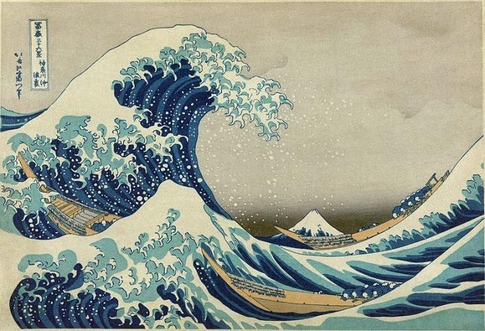 Голямата вълна край Канагава