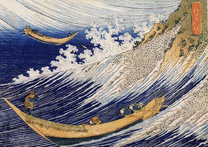 Океански вълни