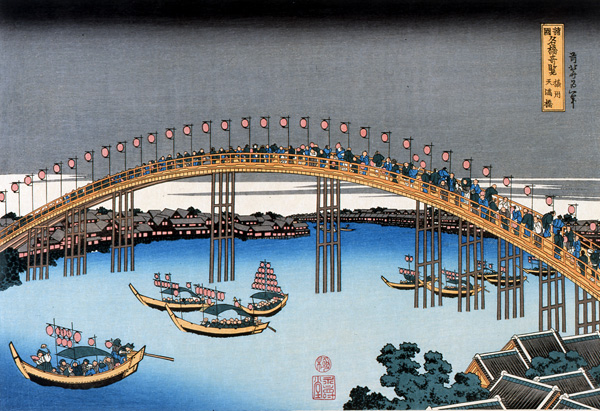 Unusual_Views_of_Celebrated_Bridges_in_the_Provinces-Sesshuu_Tenmabashi