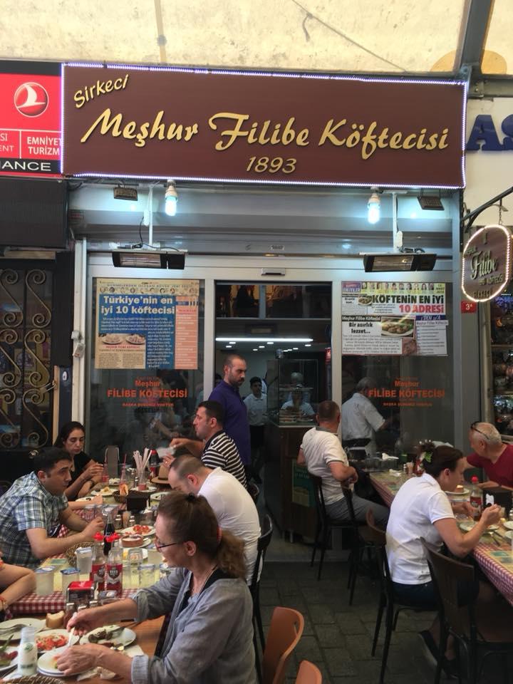 Заведение в Истанбул