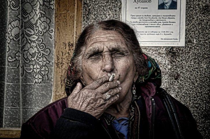циганка с цигара