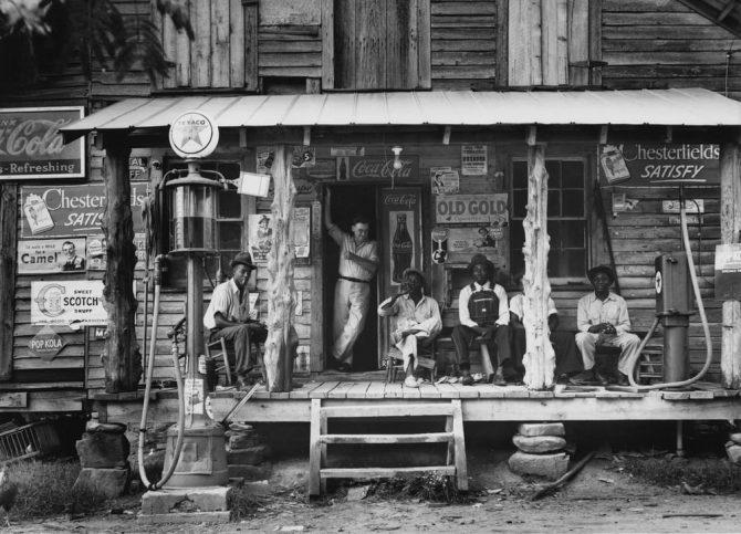 Магазин в Северна Каролина, юли 1939 г.