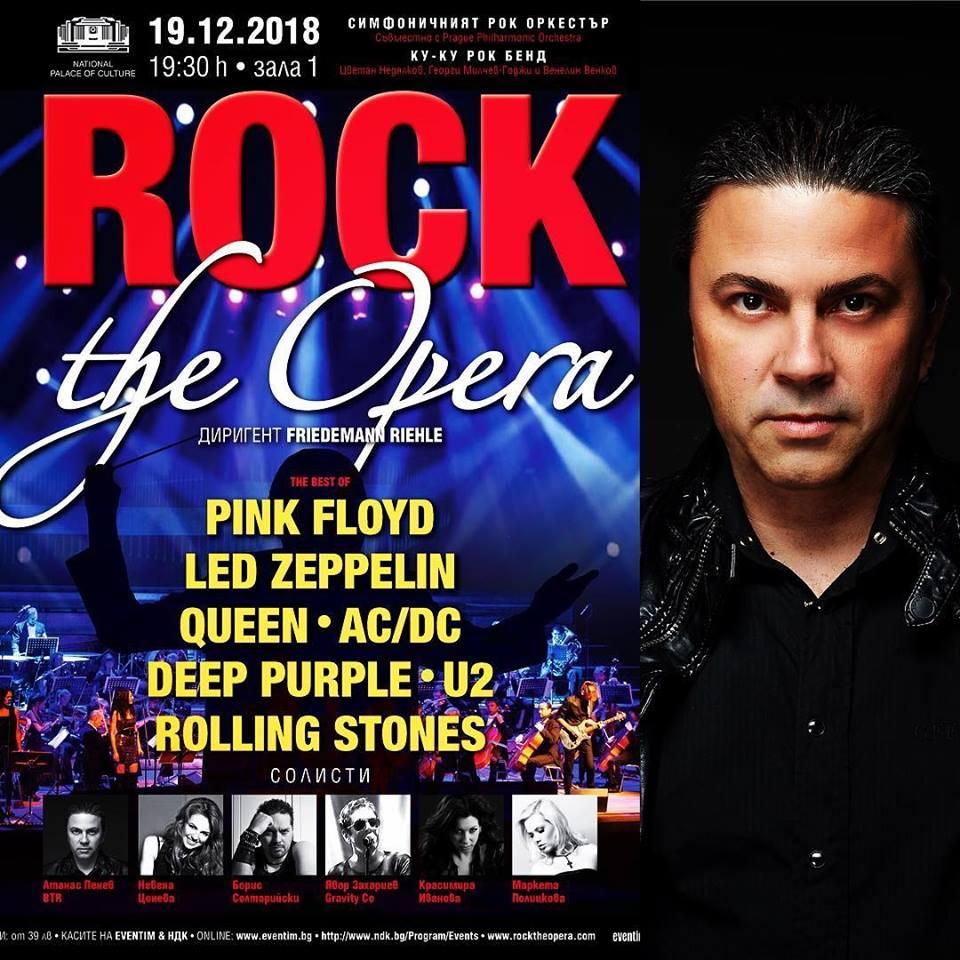 Наско от БТР също ще се качи на сцената на спектакъла Rock the Opera.