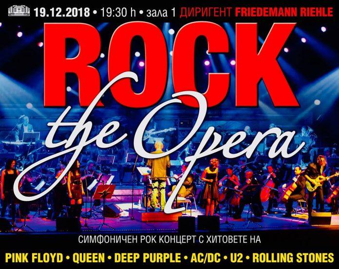 Rock the Opera