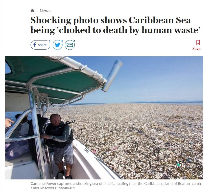 Кариби сметище море