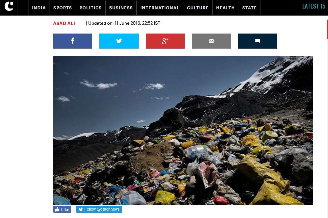 Еверест боклук сметище