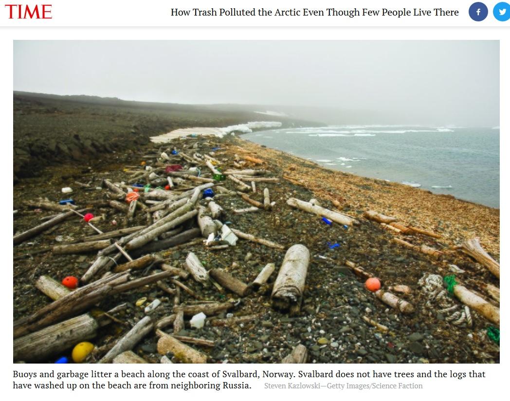 Свалбард сметище