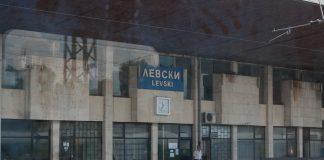 българската диагноза