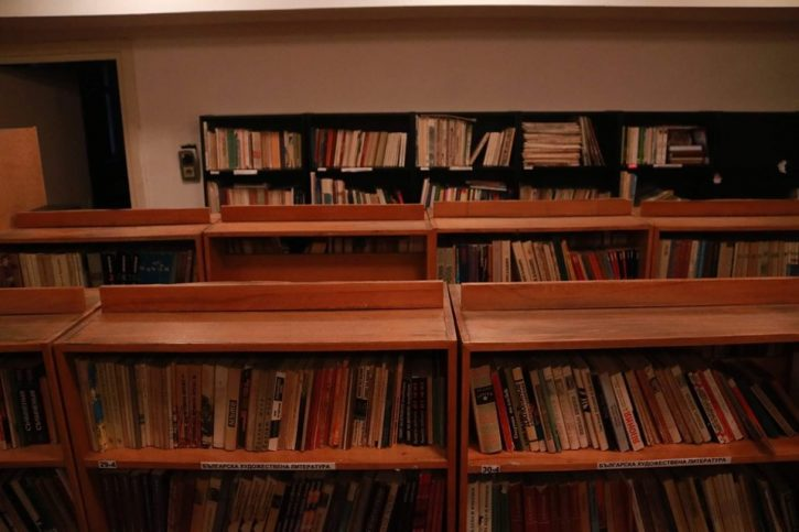 училищна библиотека