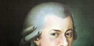 композитори